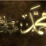 Kemuliaan Shalawat Rasulullah SAW