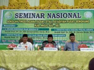 Seminar Nasional Dan Kunjungan  PTIQ Jakarta