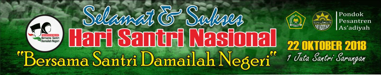 As'adiyah Pusat